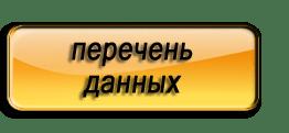 НУМБАЙ num.by