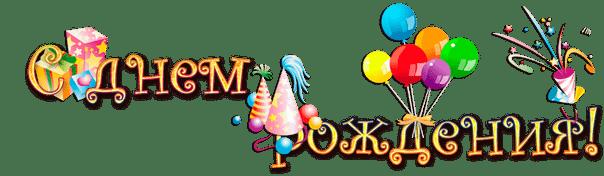 нумерология,подарок на день рождения