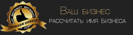 нумеролог №1 Катерина Микулич