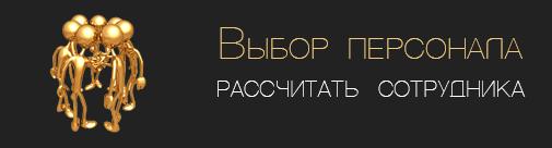 нумеролог №1 Катерина Микулич нумерология бизнеса