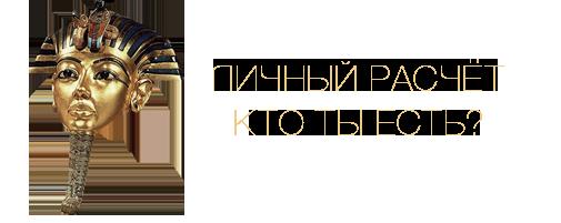 нумеролог №1 Катерина Микулич, кристалл Рода